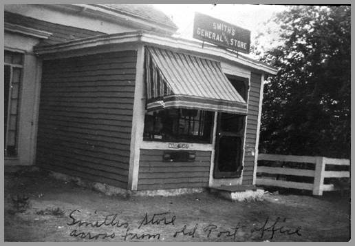 Smith's Store photo