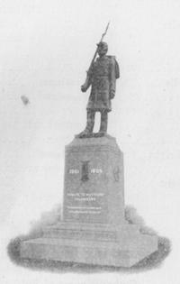 Photo of Civil War Monument